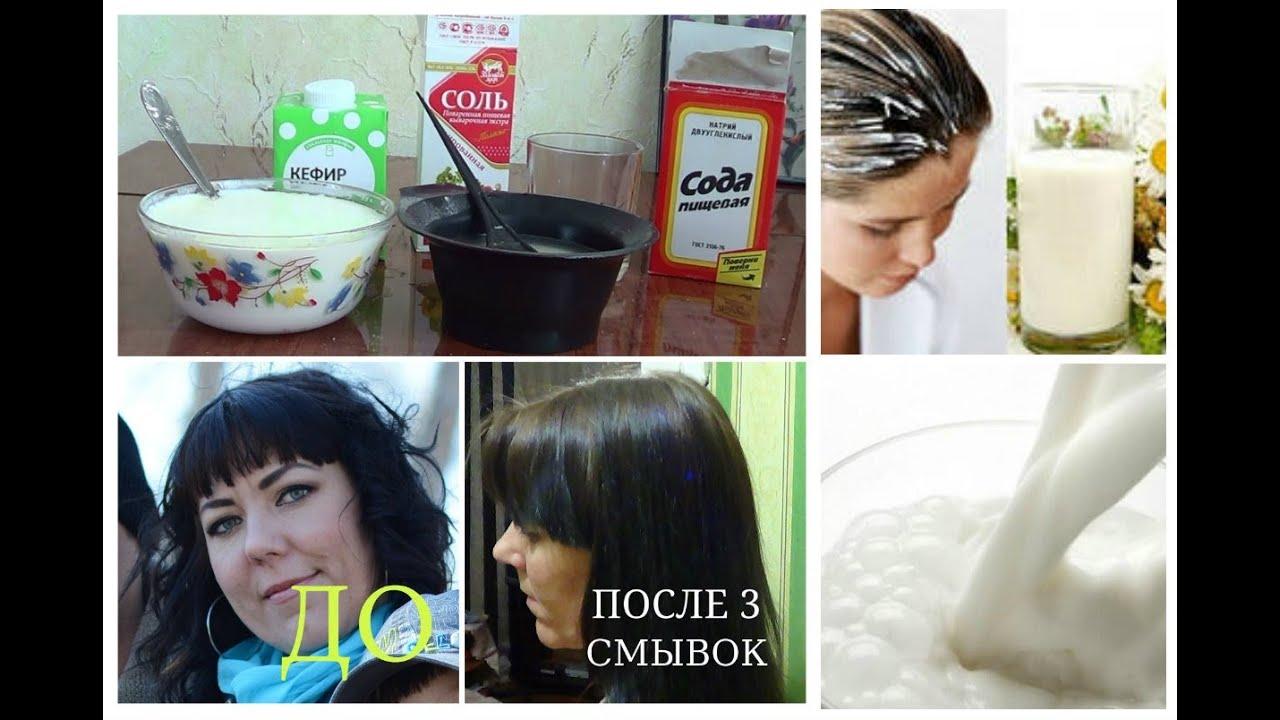 Маски по смыванию цвета волос