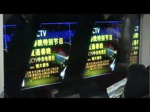 TdM - Chine - Beijing - Pub métro