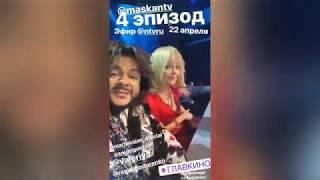 """Филипп Киркоров на съемках шоу """"МАСКА"""" (эпизод 4) на НТВ, 19.03.2020"""
