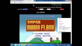 كيفية إنشاء موقع ألعاب - مدونة عماد الرافعي