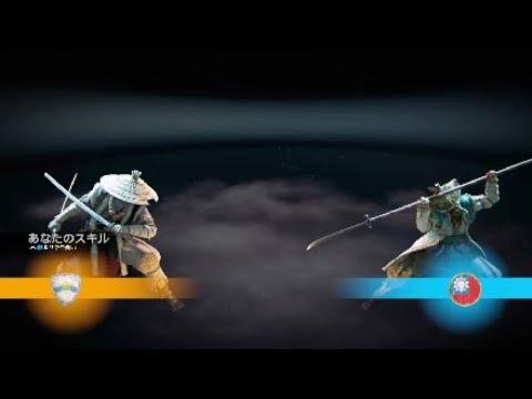 For Honor Aramusha VS Nobushi Centurion Laider Kensei Warden Berserker