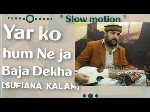 Aashiq Hovain Taan Ishq Kamavain│Punjabi Kalam│Abyat e Bahoo│Hazrat Sultan Bahoo r.a│Abida Parveen from YouTube · Duration:  1 minutes 52 seconds