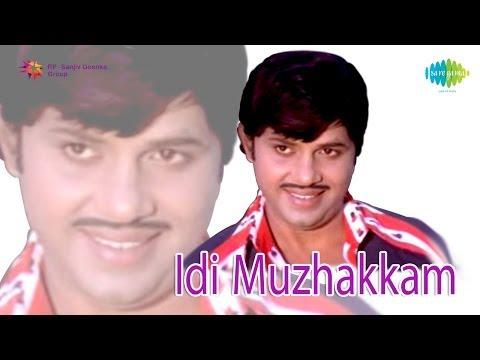Idi Muzhakkam | Kaalam Thelinju song