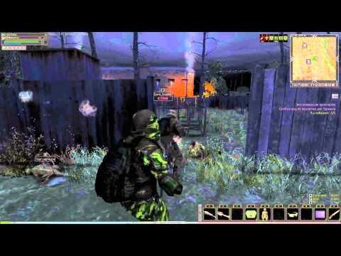 c  program files x86 cts games szone online game szoneonline exe 01 07 2015   05 48 13 196 DVR