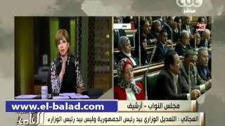 بالفيديو.. العجاتي: لم يتم تحديد موعد عرض بيان الحكومة حتى الآن