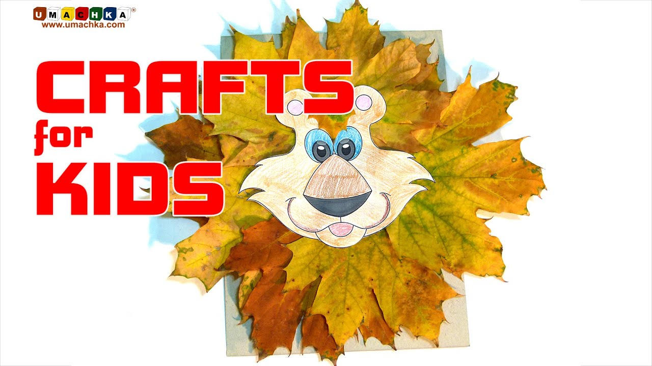 lion leaf craft crafts for quot ready in 5 minutes quot made of autumn 2351