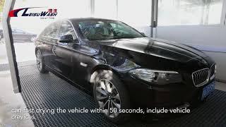 Hangzhou Leisuwash Enterprise Video 2018 the Automatic Touchless Car Wash