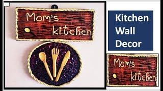 Easy Kitchen Decor / Kitchen Wall Decor / Easy Home Decor Diy