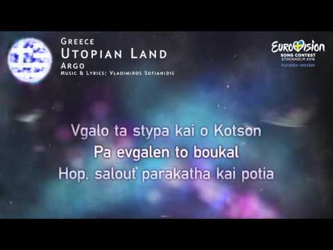 Argo - Utopian Land (Greece) - [Karaoke version]