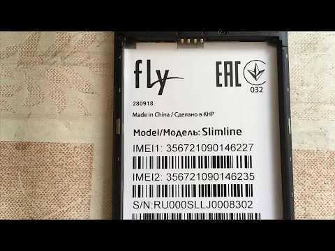 FRP Unlock Fly Slimline