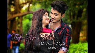 Tujhe Na Dekhu Toh Chain Mujhe Aata Nahi Hai | Unplugged Cover | George  kerketta | Love Story 2018