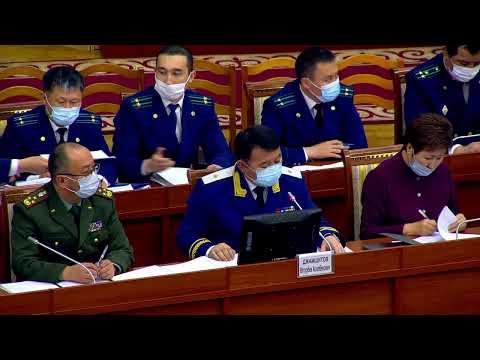 2020-жылдын 21-майындагы Кыргыз Республикасынын Жогорку Кеңешинин жыйыны