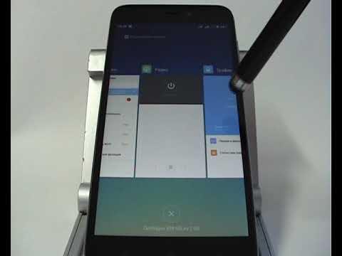 Меню запущенных приложений в смртфоне Xiaomi