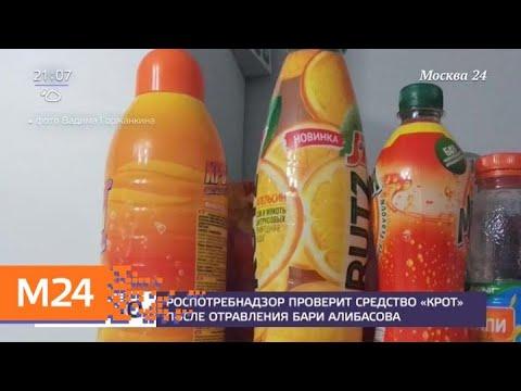 Бари Алибасов может потерять способность глотать после отравления - Москва 24