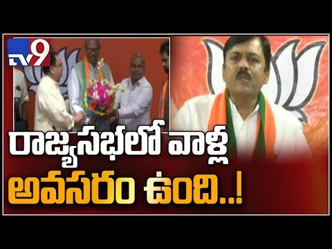 GVL reveals reason behind TDP MP's join BJP - TV9
