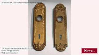 Asian Antique Door Plate Chinese Accessories For Sale