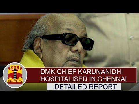 DMK Chief Karunanidhi Hospitalised in Chennai   Detailed Report   Thanthi TV