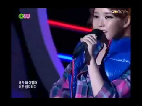 IU Laughing on stage during Marshmallow