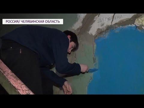 Школьник в одиночку ремонтирует многоквартирный дом. Странная история из Челябинской области