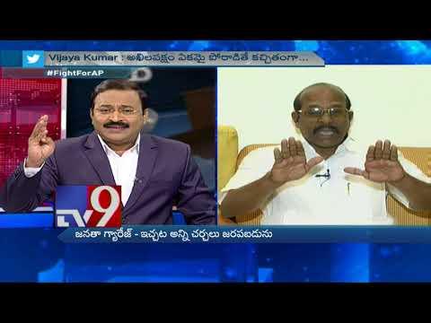Big News Big Debate || Will TDP & YCP unite for AP? || Special Status || Rajinikanth - TV9