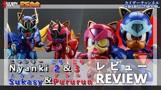 Review of favorite childhood memories: Sukasy & Pururun from Kyatto Ninden Teyandee (Samurai Pizza Cat) Facebook: ...
