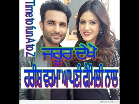 Harish Verma with family | childhood | bio Data | songs | movies | girlfriend | wife | punjabi actor