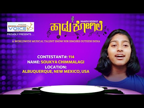 Bengaluru Voice Haadu Kogile - Contestant #114   Soukya Chimmalagi   Albuquerque, New Mexico, USA