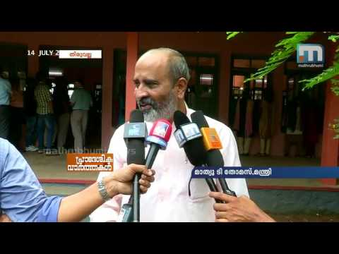 Model Assembly formed in Thiruvalla Marthoma College