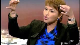 وزيرة مغربية قالت أنها تعمل 22 ساعة يومياً تواجه انتقاداتٍ لاذعة.. النوم ساعتين لا يكفي