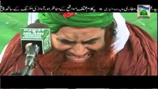Ya Mustafa Ata Ho Izn Hazri Ka   Haji Mushtaq Attari