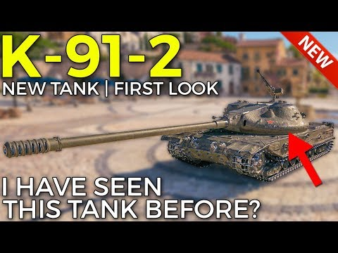 New K-91-2 Is K-91 With Turret In The Middle | World Of Tanks K-91-2 Preview