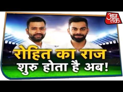 South Africa के खिलाफ टेस्ट टीम का ऐलान, KL Rahul की छुट्टी, Rohit Sharma को मौका
