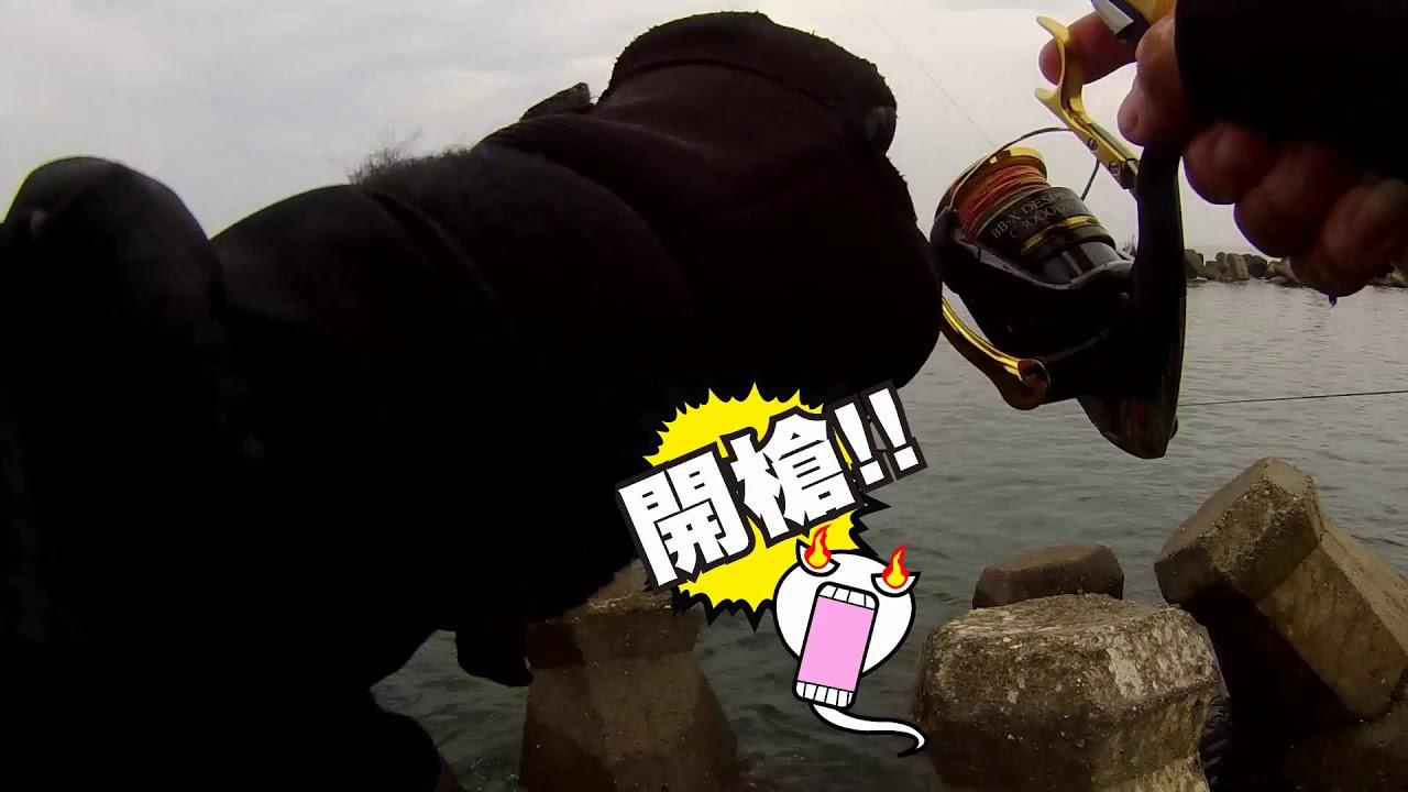 磯釣~興趣使然釣魚人VS彌陀(上集)~~ - YouTube