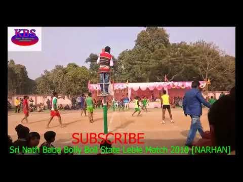 Chhapra VS Dewariya [Chhapra Winner] Narhan Sri Nath Baba Bolly Boll Satate Label Match 2018