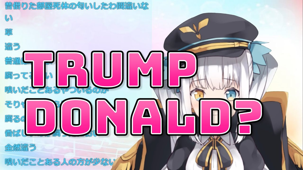 "[ENG SUBS] Kagura Mea Reacts to A Donation From ""Donald Trump"""