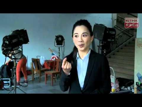 廉政行動2011-陳松伶重塑廉署女調查人員形象 - YouTube