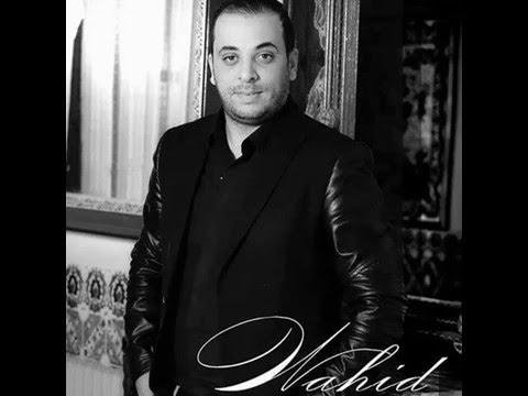cheb wahid jespère tkouni ghaya
