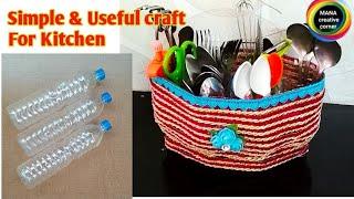 DIY Plastic Bottle Organizer for Kitchen#Recycled plastic bottle craft idea#Best fromwaste plastic..