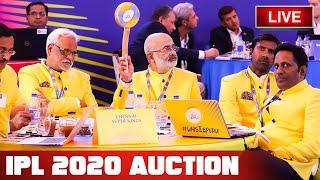 🔴LIVE: Vivo IPL 2020 Auction #IPL2020 #IPLAuction