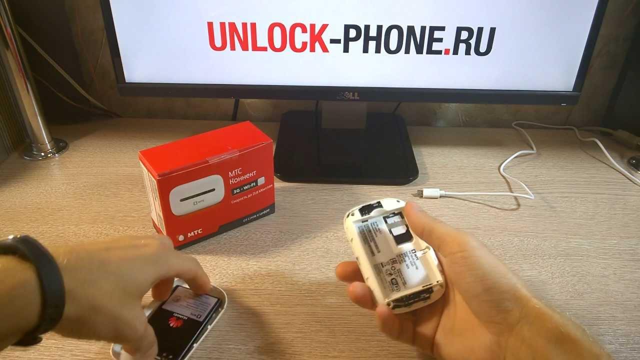 Разблокировка Huawei E5330, МТС 424D