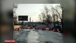 Авария оставила без газа 8500 екатеринбуржцев(ЧП на газопроводе. В Екатеринбурге на магистрали высокого давления произошла авария. Под угрозой оказались..., 2014-03-24T16:44:47.000Z)