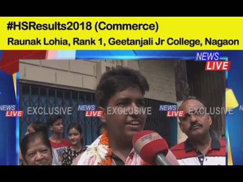 Assam HS results | Commerce toppers from Geetanjali Junior College speaks to News Live