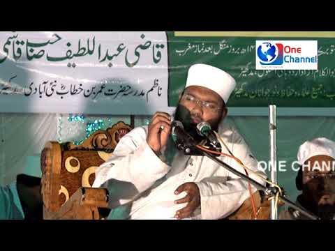 maulana md umrain rahmani speech in mudkhed ijlas 10 oct 2017