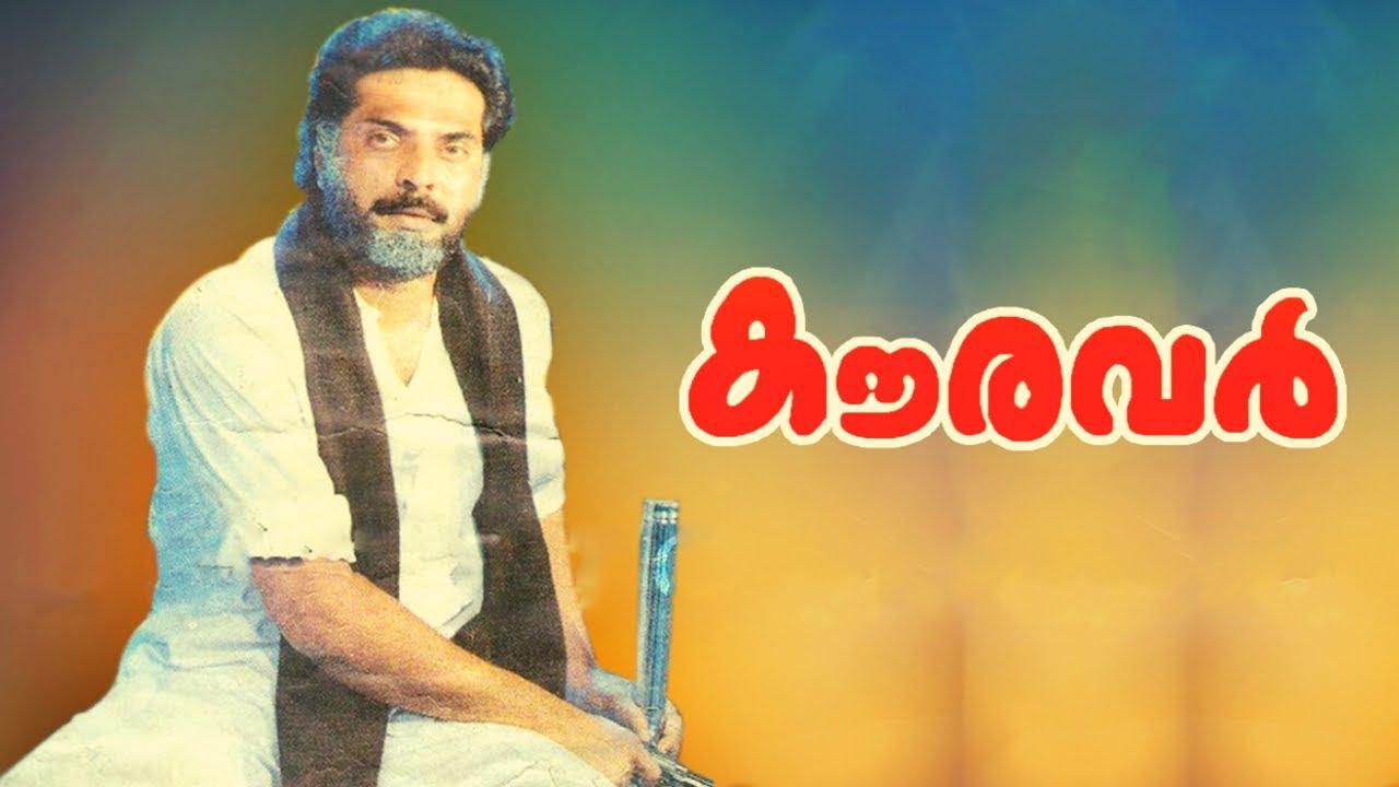 കൗരവർ Kauravar (1992) Malayalam Full Movie | Mammootty | Thilakan | Super  Hit Malayam Movie - YouTube