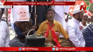 Protests In Tirupati Against SC Verdict On Reservations In Jobs And Promotion