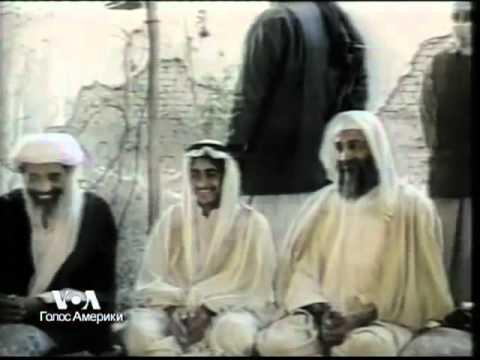 Видео Усама