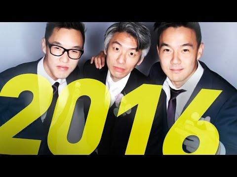 2016 THE NEXT LEVEL!