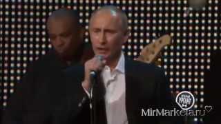 В В Путин на шоу Голос!Жёсткий прикол над судьями!Смотреть всем