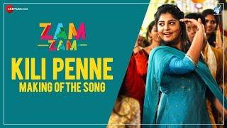 kili-penne---making-zam-zam-manjima-mohan-amit-trivedi-jassie-gift-sithara-krishnakumar