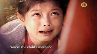 Video Gumiho: Tale of the Fox's Child download MP3, 3GP, MP4, WEBM, AVI, FLV Maret 2018